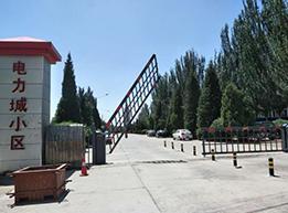 道闸:空降闸电力城小区